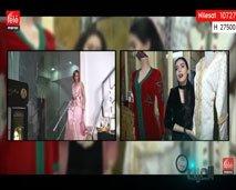 أسرار عارضات الأزياء المغربيات