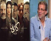 """المخرج خالد يوسف يكشف تفاصيل فيلمه الجديد """"كارما"""""""