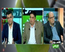 الأسبوع الرياضي : الاحتراف بالمغرب