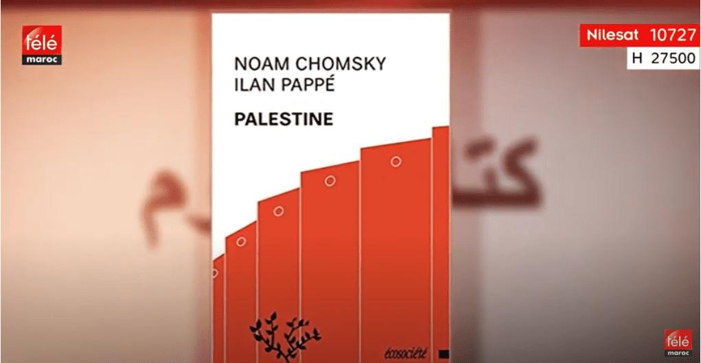 """كتاب اليوم : """"فلسطين"""" من تأليف """"Noam Chomsky و Ilan Pappé"""""""