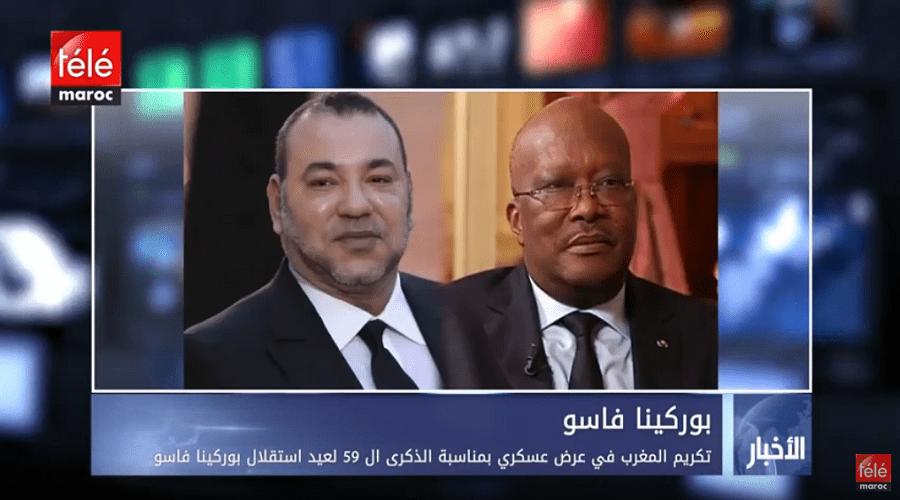 تكريم المغرب في عرض عسكري بمناسبة الذكرى ال 59 لعيد استقلال بوركينا فاسو
