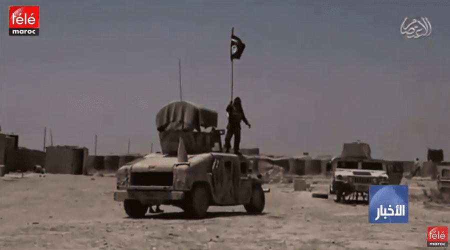 """واشنطن تحذر من أن تنظيم """"الدولة الإسلامية"""" يعاود الظهور بسوريا ويعزز قدراته بالعراق"""