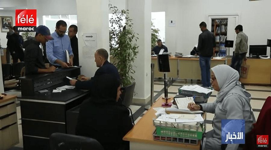 الداخلية تراسل العمال والولاة من أجل رقمنة معطيات الحالة الدنية