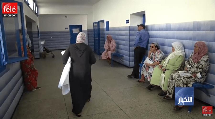 حركة الممرضين وتقنيي الصحة يشرعون يوم الأربعاء تنظيم إضراب وطني ووقفات احتجاجية