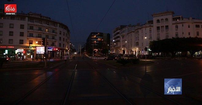 ظلام دامس في شوارع بالعاصمة أشهرا قبل تسليم مشاريع الرباط عاصمة الأنوار