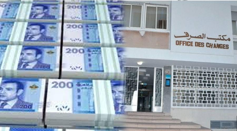 81d0c83f2 مكتب الصرف يعلن الحرب على تهريب الأموال والممتلكات للخارج - تيلي ماروك