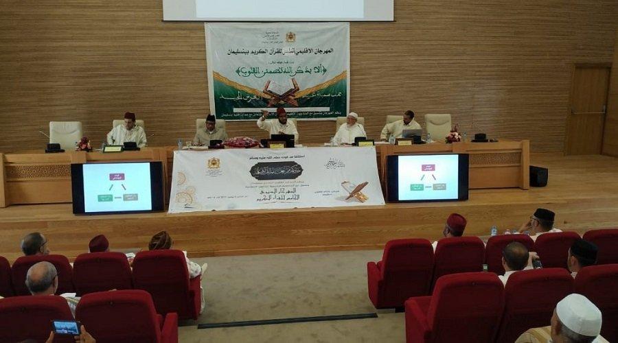 إعفاء رئيس المجلس العلمي ببنسليمان.. بعد عزل أحد الأعضاء الذي وصف المغرب ببلد السحر والشعوذة