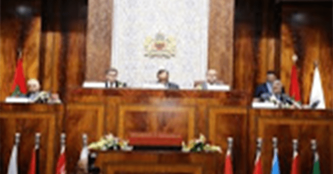 بعد التصعيد الإسرائيلي.. المغرب يشارك في قمة استثنائية لبرلمانات العرب