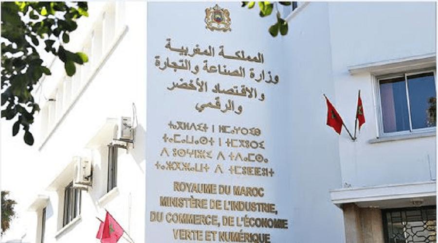 """وزارة الصناعة تمنع """"جوطون"""" الصباغة"""