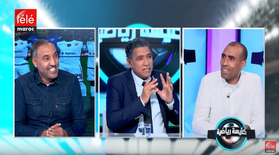 كليسة رياضية: حظوظ الأندية المغربية في الأمتار الأخيرة من المنافسات القارية وطرائفها