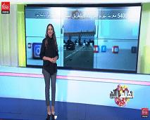 200 مليار لتغذية 83 ألف سجين مغربي سنويا وعمرو واكد متهم بالتحالف مع الإخوان المسلمين