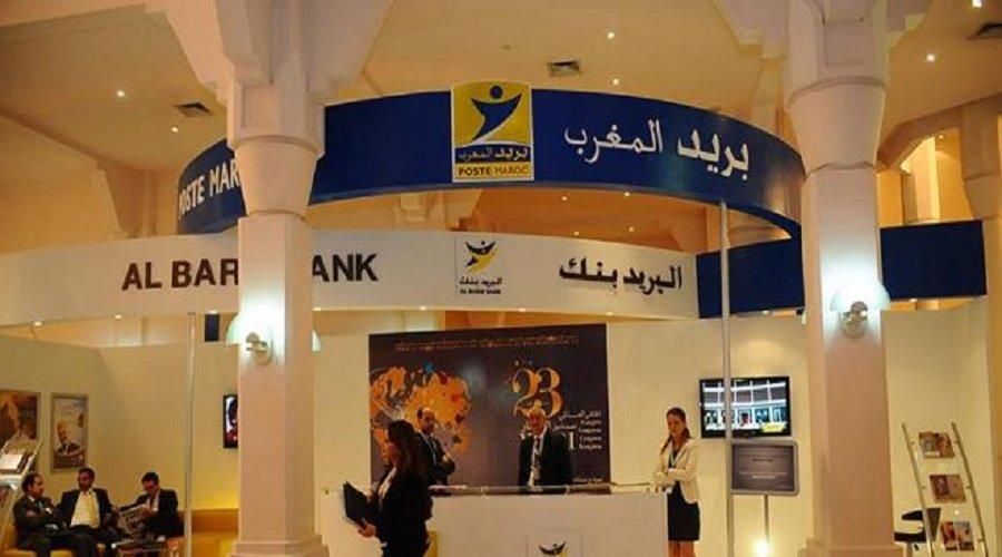 البريد بنك يحصل على علامة الجودة إيزو 9001 على خدماته البنكية عبر الهاتف المحمول