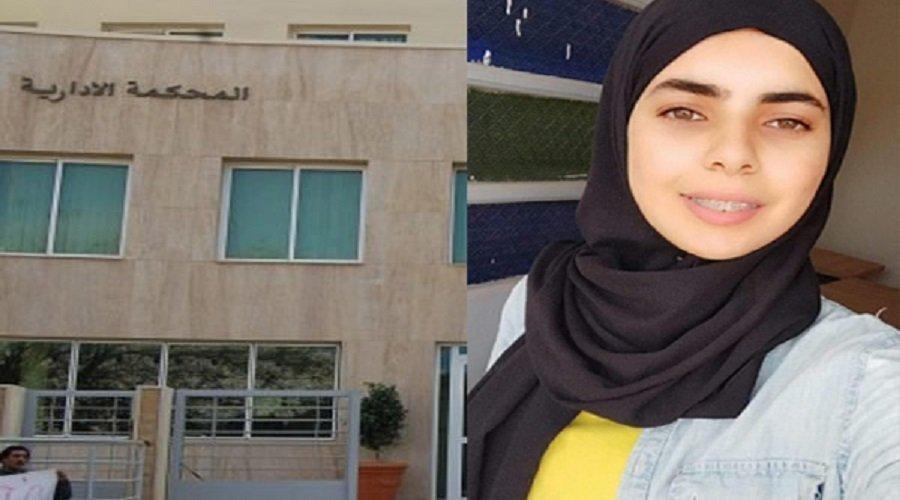 قضاء وجدة يجرد أصغر رئيسة جماعة بالمغرب من منصبها