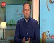 صباحكم مبروك: المحامي طارق زهير يشرح الطرق القانونية التي يجب اتباعها في عملية قسمة الأملاك المشتركة