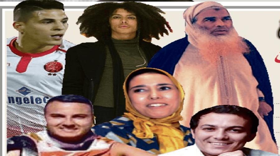 مشاهير وأقارب سياسيين أسقطهم خرق حالة الطوارئ في قبضة الأمن