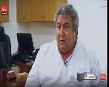 الدكتور فوزي يعرفنا على أنواع السرطان