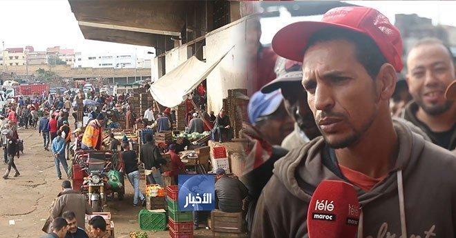 السلطات تنقل أسواق الرباط  إلى بوقنادل والتجار يخشون تكرار سيناريو سوق السمك بتامسنا