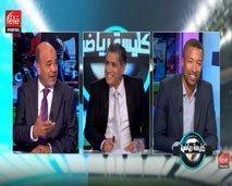 المدرب التونسي العجلاني يكشف شخصية مواطنه البنزرتي