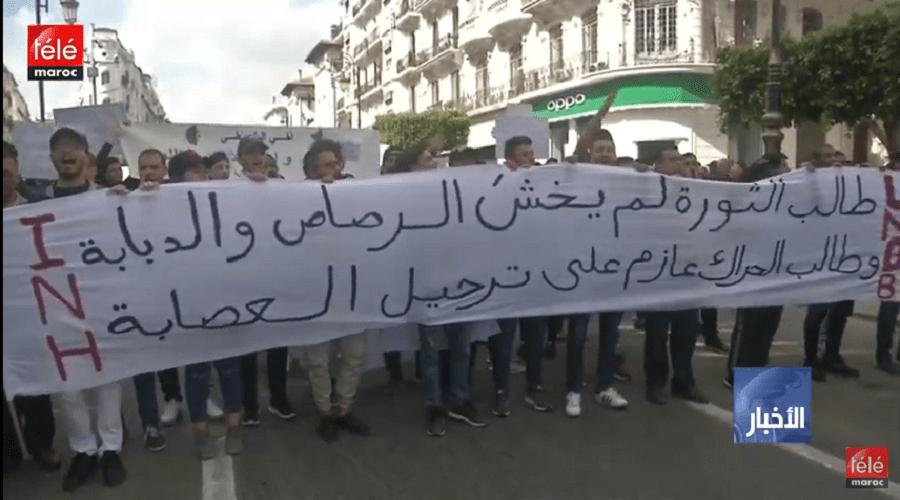 """الجزائر: للجمعة التاسعة مظاهرات في الشوارع للمطالبة برحيل جميع رموز """"نظام"""" بوتفليقة"""