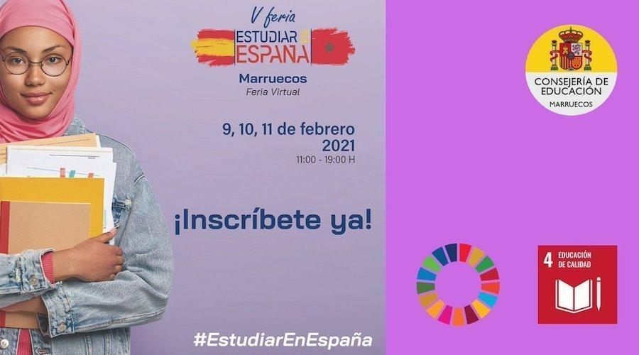"""سفارة إسبانيا بالمغرب تنظم معرض """"الدراسة في الجامعات الإسبانية"""""""