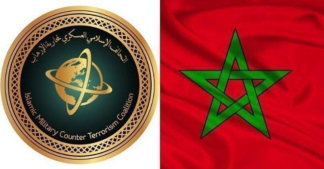 المغرب يجدد دعمه لجهود التحالف الإسلامي العسكري في محاربة التطرف و الإرهاب