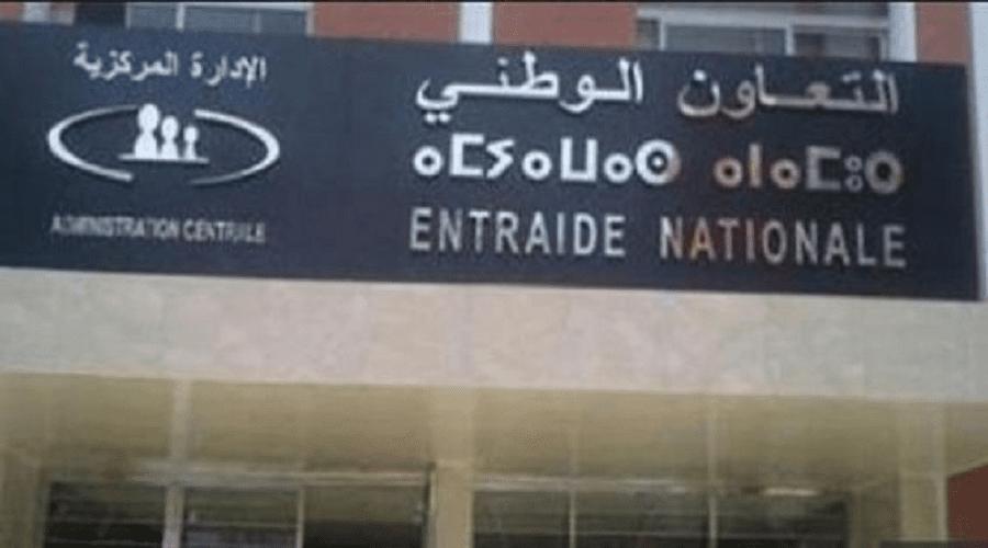 التعاون الوطني يحمل الحكومة مسؤولية عدم صرف منح موظفيه