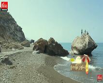 """بحور بلادي: اكتشفوا سحر وجمال شاطئ """"بحر الجمال"""" بمنطقة الجبهة"""