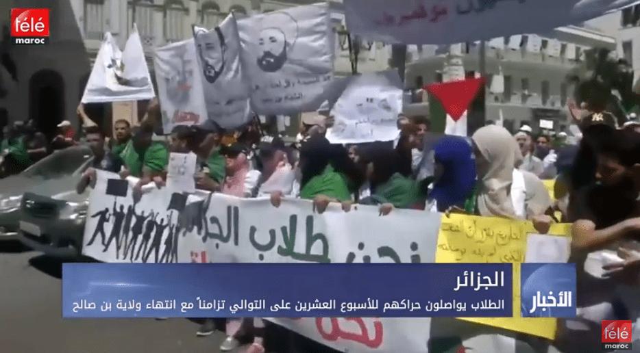 الجزائر: الطلاب يواصلون حراكهم للأسبوع العشرين على التوالي تزامنا مع انتهاء ولاية بن صالح