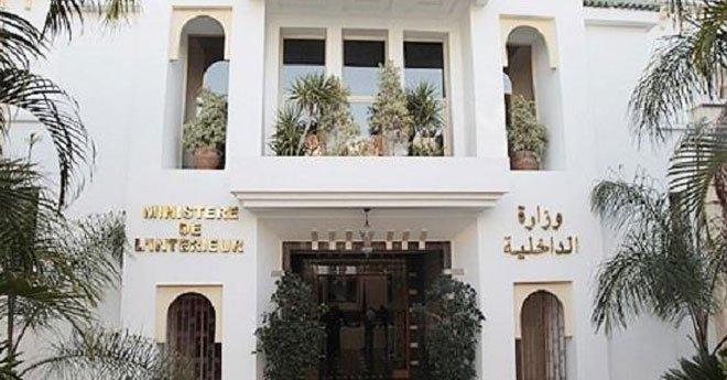 زلزال تنظيمي بوزارة الداخلية .. تأديب 110 رجال سلطة وعزل 25