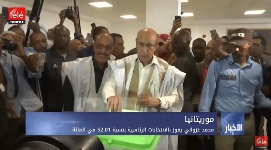 موريتانيا: محمد غزواني يفوز بالانتخابات الرئاسية بنسبة 52،01 في المائة