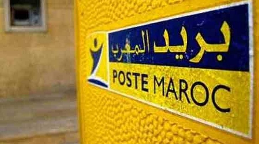 هذه تدابير بريد المغرب الجديدة بشأن البريد والطرود الموجهة إلى الخارج