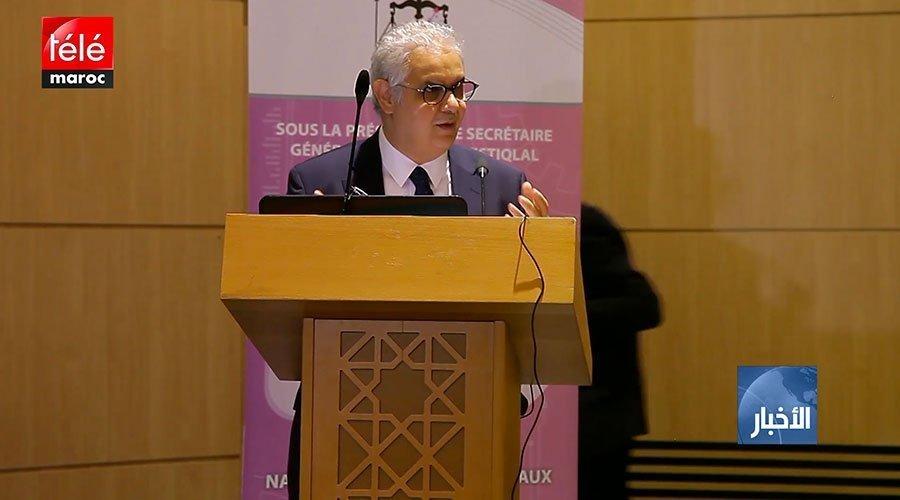 الاستقلال يحمل الحكومة مسؤولية الارتباك في ملف التلقيح ضد كورونا