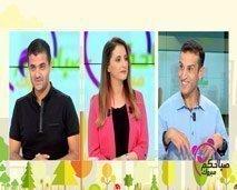 تأثير داء السكري على الشرايين.. حماية الحقوق على اليوتيوب ..و الممثلة هدى مجد في صباحكم مبروك