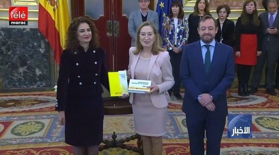 إسبانيا..الحكومة تقدم مشروع القانون المالي لعام 2019 أمام مجلس النواب