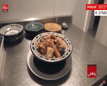 """""""الحريرة"""" و""""الكسكس"""" أكلات مغربية حاضرة في برلين"""