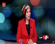 """فاطمة الزهراء الرياض تتحدث عن روايتها الجديدة """"المختلف رجل لا يقول أنا"""""""