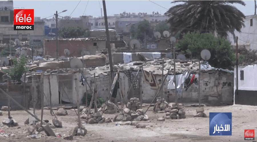 حوالي 24 في المائة من سكان المغرب فقراء أو مهددون بالفقر