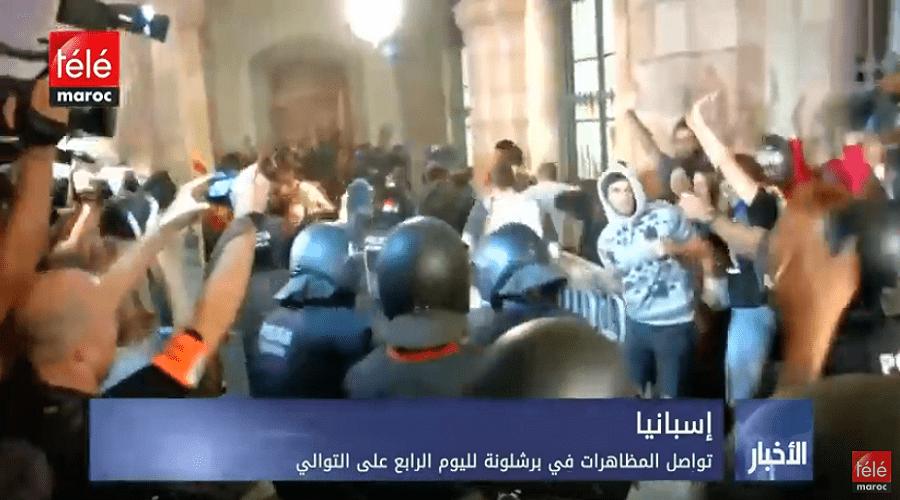 تواصل المظاهرات في برشلونة لليوم الرابع على التوالي