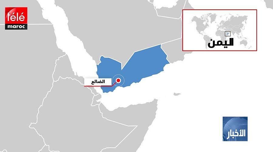 اليمن..الأمم المتحدة تدين هجمات استهدفت منظمات إنسانية في منطقة الضالع