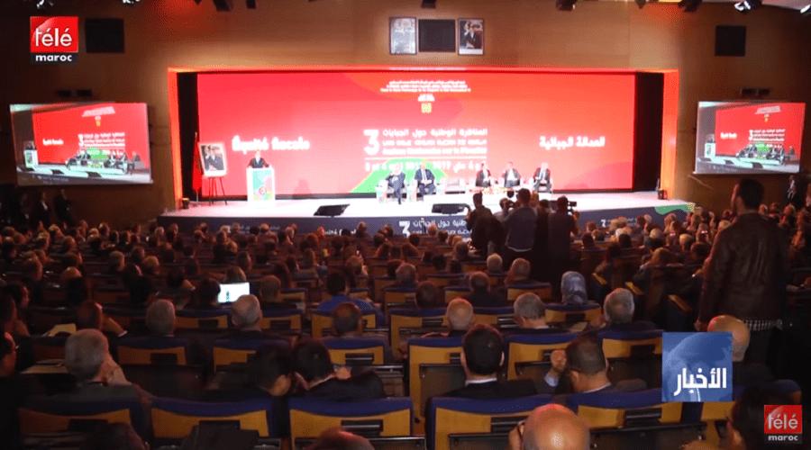 بنشعبون يؤكد أن 140 شركة فقط تؤدي 50% من الضرائب في المغرب