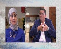 استفت قلبك: تعدد الزوجات في الشريعة الاسلامية