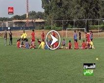 مشاكل كرة القدم النسوية بالمغرب