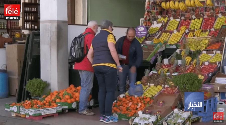 ارتفاع مقلق لمستويات المعيشة في المغرب وتراجع ثقة الأسر