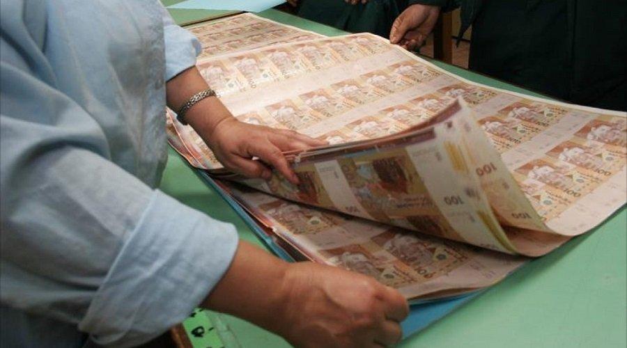 سرقة 120 مليون من بنك المغرب