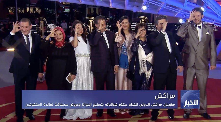 مهرجان مراكش الدولي للفيلم يختتم فعالياته بتسليم الجوائز وعروض سينمائية لفائدة المكفوفين