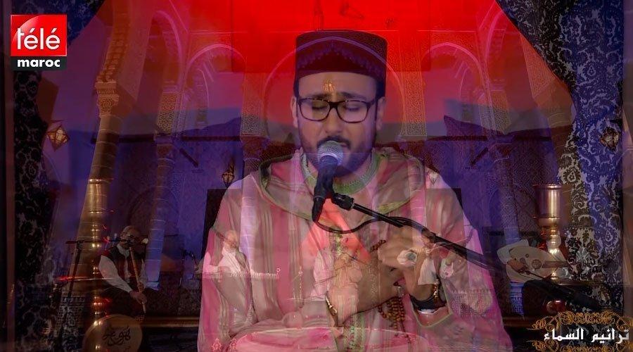 """عيشوا متعة السماع والمديح مع فرقة """"ابن عربي"""" ضمن سهرات """"ترانيم السماء"""" #3"""