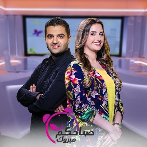 صباحكم مبروك