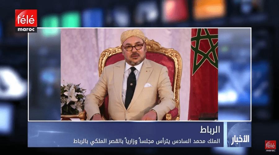 الملك محمد السادس يترأس مجلساً وزارياً بالقصر الملكي بالرباط