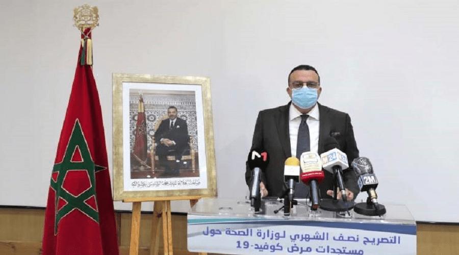 وزارة الصحة تعلن ارتفاع نسبة إصابات كورونا وهذه آخر المعطيات