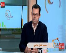 كل ما يجب معرفته عن مشاكل تقويم الأسنان مع الدكتور محمد كمال العباسي
